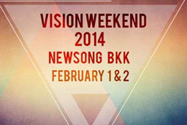 Vision Weekend 2014