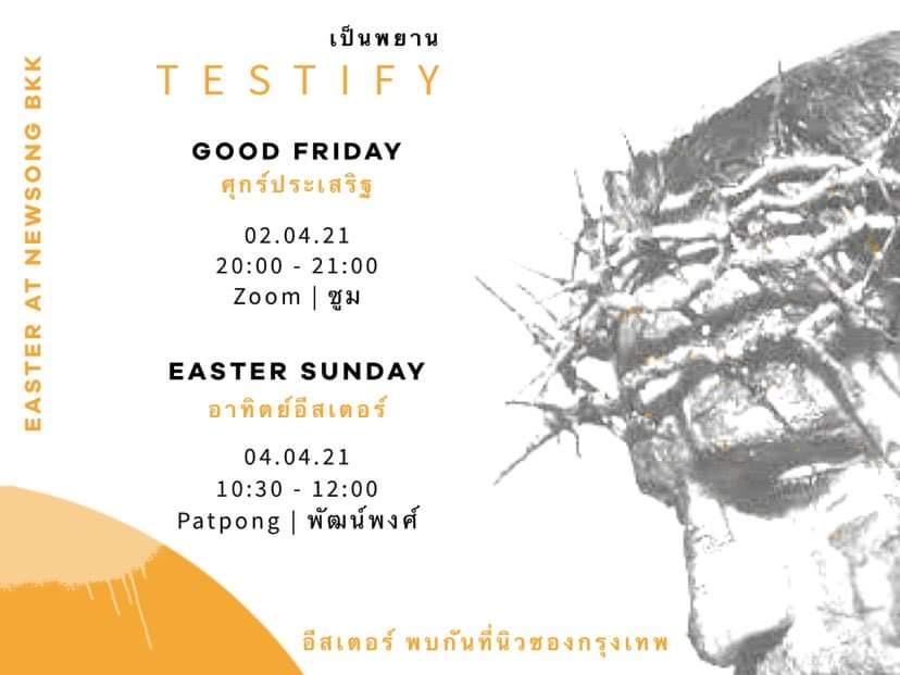 Good Friday – Easter Calendar
