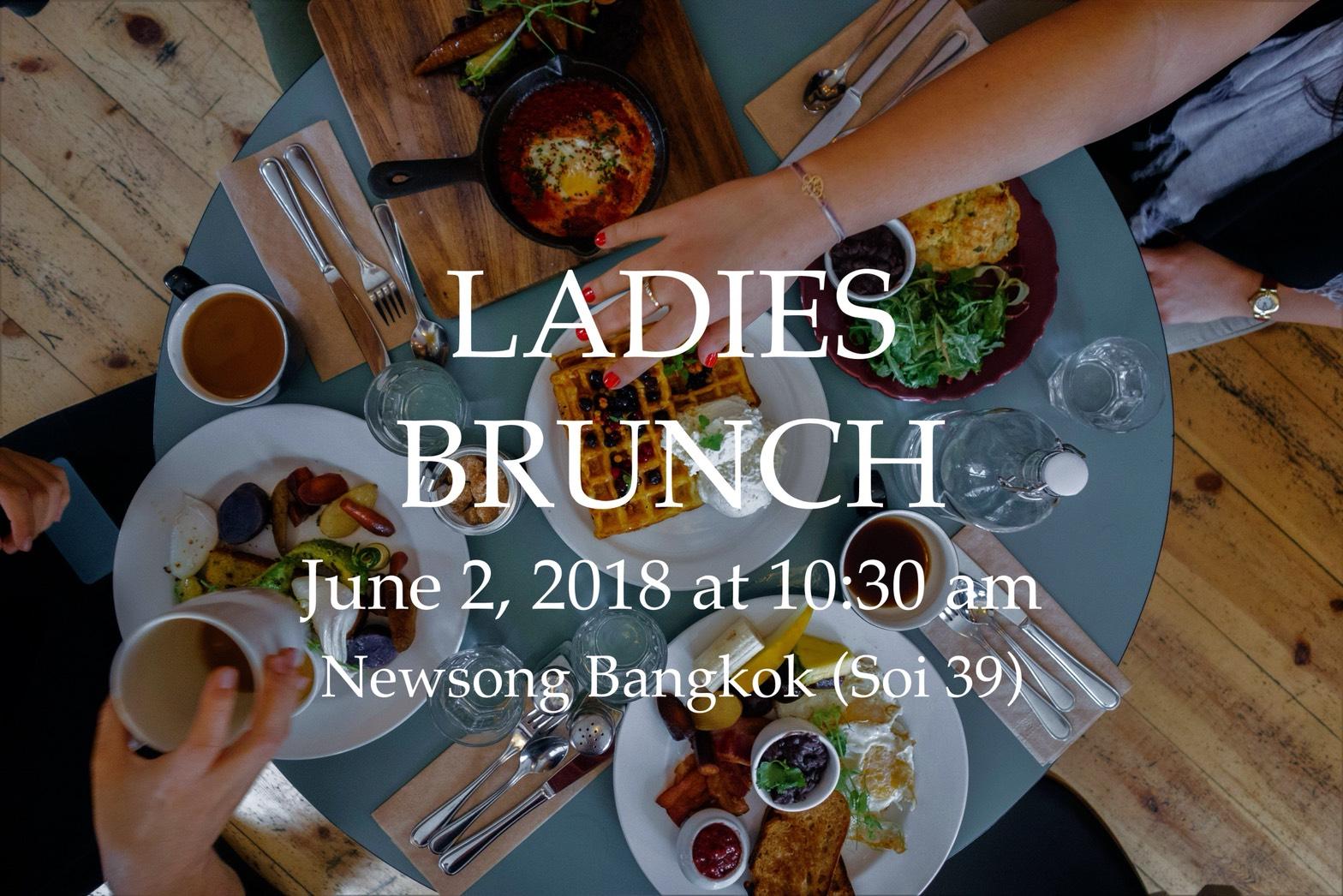 Ladies Brunch – June 2, 2018